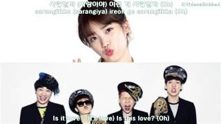 울랄라세션 (ULALA SESSION) & 아이유 (IU) - Summer Love (애타는 마음) [ENGSUB/HAN/ROM]