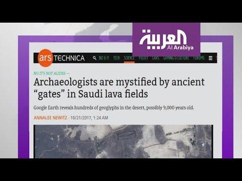خطى العرب يحلّ لغز بناء لا يظهر إلا عبر غوغل