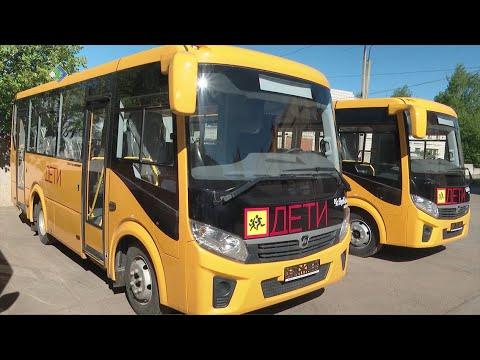 Руководители трех районов Республики получили ключи от новеньких автобусов