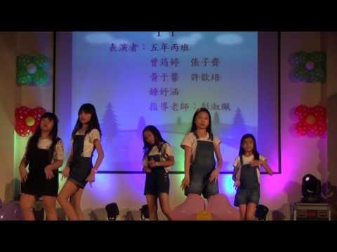 92屆畢業典禮 -女生舞蹈表演