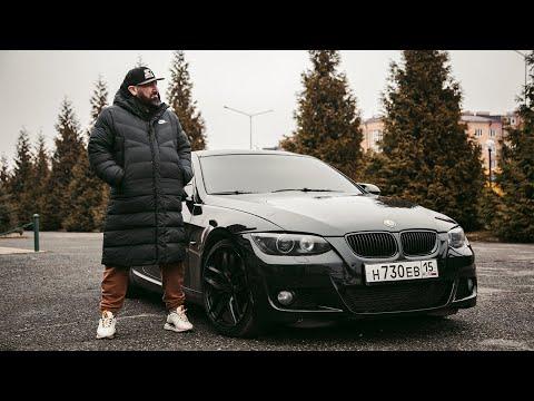 BMW 335 E92 - Самый надежный BMW?