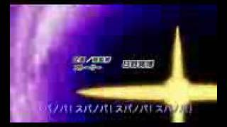 inazuma eleven go galaxy (version Thai)
