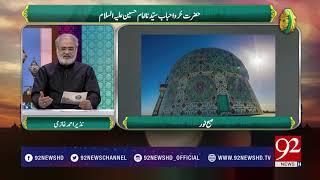 Subh E Noor - 28 September 2017 - 92NewsHDPlus