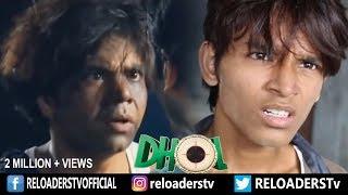 | Dhol Movie Spoof | Rajpal Yadav Comedy | Reloader's Style |