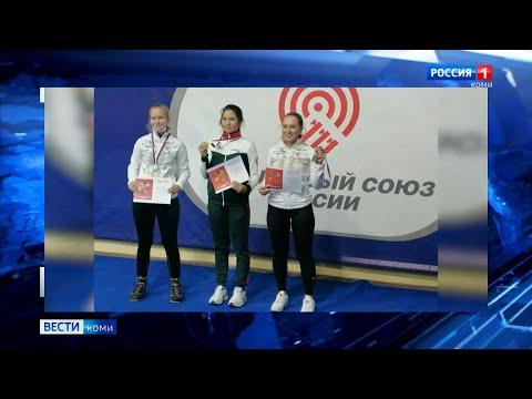 Стрелки из Республики Коми выиграли в командном чемпионате России