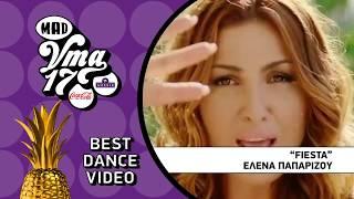 Έλενα Παπαρίζου - MAD Video Music Awards 2017 (Υποψηφιότητες)