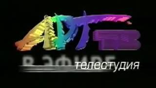 Заставка эфира ТК