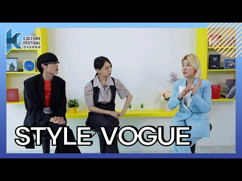 2020 K-Culture Festival STYLE VOGUE, DAY 2