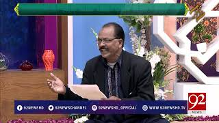 Subh E Noor - 09 December 2017 - 92NewsHDPlus