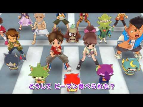 【妖怪ウォッチ】ようかい体操第一 - YouTube