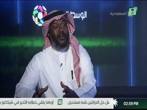 برنامج الوسط الرياضي  كرنفال الاتفاق والمنتخب وقرعة كأس الملك