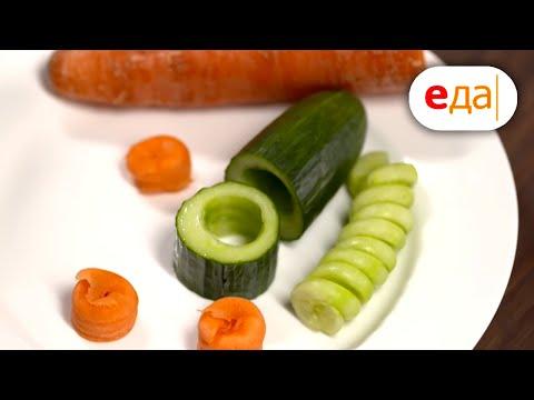 Распаковка №13 🎁 Нож для карвинга, капучинатор, тёрка для мелких овощей