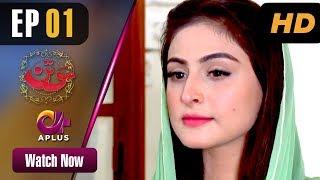 Sotan - Episode 1   Aplus Dramas   Aruba, Kanwal, Faraz, Shabbir Jan   Pakistani Drama