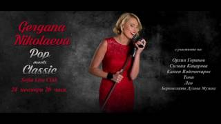 Gergana Nikolaeva Pop Meets Classic 28.11.16 Sofia Live Club