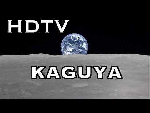 La Tierra y la Luna captadas por el satélite japonés Kaguya