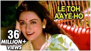 Le Toh Aaye Ho Hame Sapno Ke Gaon Mein - Hemlata Songs - Ravindra Jain Hit Songs