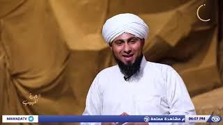 هجرة الحبيب | حلقة 01 | اشتد البلاء مع د.عمرو زكي & م. محمد صابر | قناة مودة