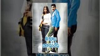 Ee Abbai Chala Manchodu Telugu Full Movie   Ravi Teja, Vani   #TeluguMovies width=