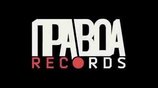 Правда Records - отчет Правда Session 5