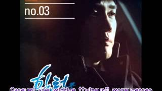 [Thaisub] Tei - What my eyes say (Healer OST. Part 3)