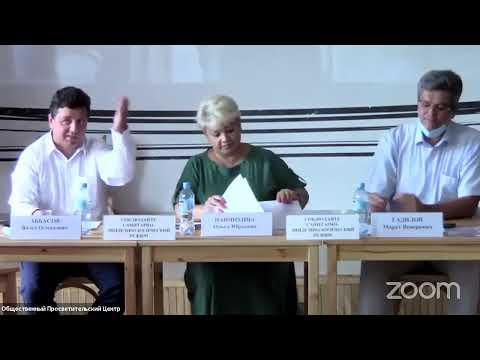Расширенное заседание Общественного штаба по наблюдению за выборами в 2021 году