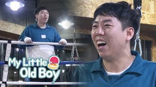 Se Chan Goes into The Ring After Seeing How Tired Jong Kook Is!! [My Little Old Boy Ep 93]