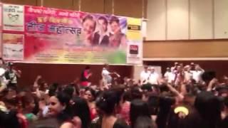 Hururu Putali Udyo - Pashupati Sharma Live in Tokyo