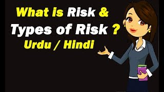 What is Risk & Types of Risk ? Urdu / Hindi width=