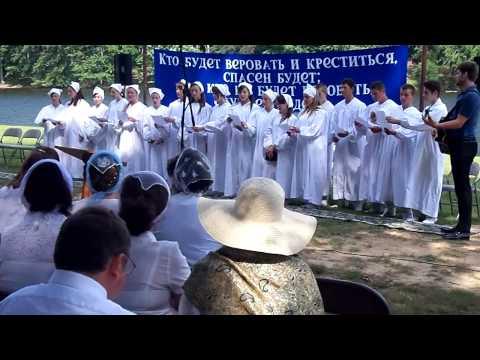 Ukraine Baptism Applicants