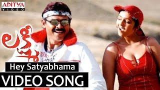 Hey Satyabhama Song - Lakshmi Video Song - Venkatesh, Nayanthara, Charmi width=