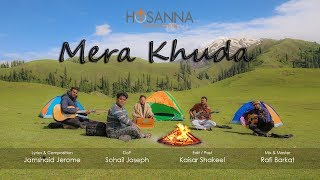 New Masihi Geet  2017 - Mera Khuda - Hosanna the Band - Music Video (New Punjabi Song) width=