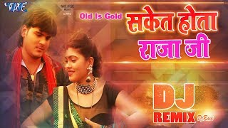 Download Arvind Akela '' Kallu Jee '' Video 3GP MP4 HD