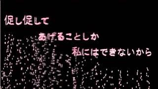 グルカゴン歌ってみた【西澤】
