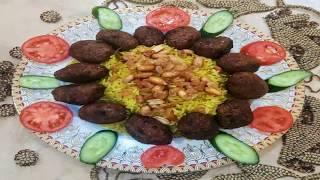 كبيبة البرغل باللحمة التركي مع أرز بسمتي أصفر بالمكسرات