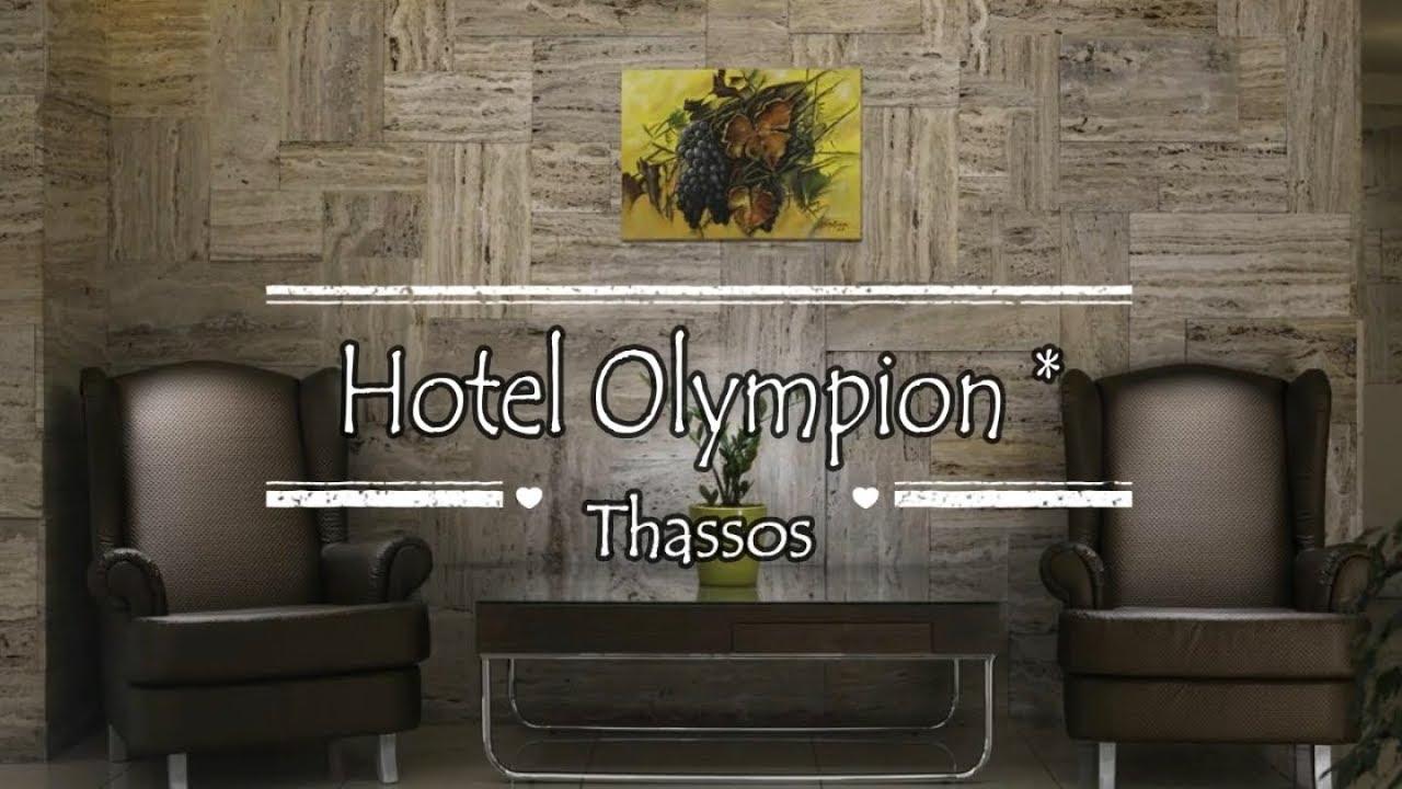 Hotel Olympion Grecia (3 / 13)