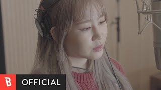 Say I Love You - Park Ji Min