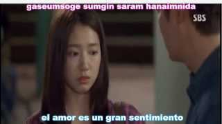 Park Jang Hyeon & Park Hyeon Gyu - Love Is... (Sub Español - Romanización) (The Heirs OST)