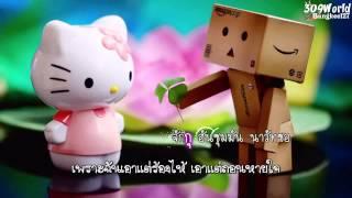 [ThaiSub] Ab Avenue - Bye Bye