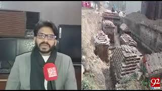 Gujrat : Graves of Army officers neglected by Government - 23 January 2018 - 92NewsHDPlus