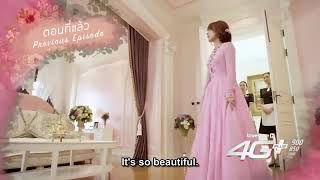 Princess hours ... Episode 8 .. part 1..