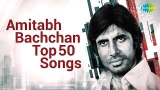 Top 50 songs of Amitabh Bachchan | अमिताभ बच्चन के 50 हिट गाने | HD Songs | One Stop Jukebox width=