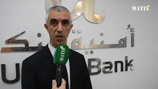 Umnia Bank : Près de 1 milliard de DH de financement en 2018