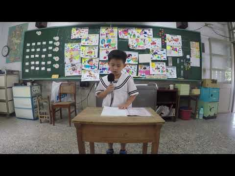 自我介紹9 - YouTube