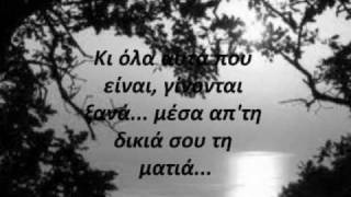 Φωτοβολίδα- Ορφέας Περίδης