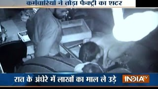 Caught On Camera: Thieves Steals Cash Worth Lakh From A Factory In Muzaffarnagar