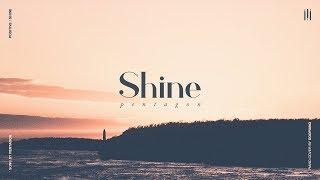 펜타곤 (PENTAGON) - 빛나리 (Shine) Piano Cover