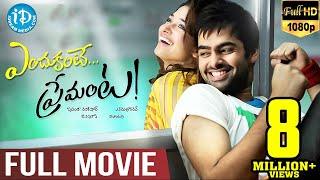 Endukante Premanta Full Movie - HD || Ram || Tamannaah || A Karunakaran || G V Prakash Kumar width=