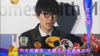 Khalil Fong 方大同 talks about Lee Hom 王力宏.