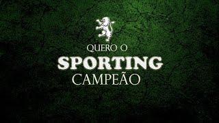 R&B - Quero o Sporting Campeão | OFICIAL | Fundação Sporting |