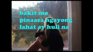 ngayong alam ko na by Liezel Garcia (sound administered by the Orchard Music)